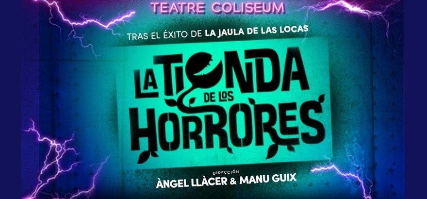 Crítica: La Tienda de los Horrores – Una superproducció pensada per triomfar (també) a Madrid